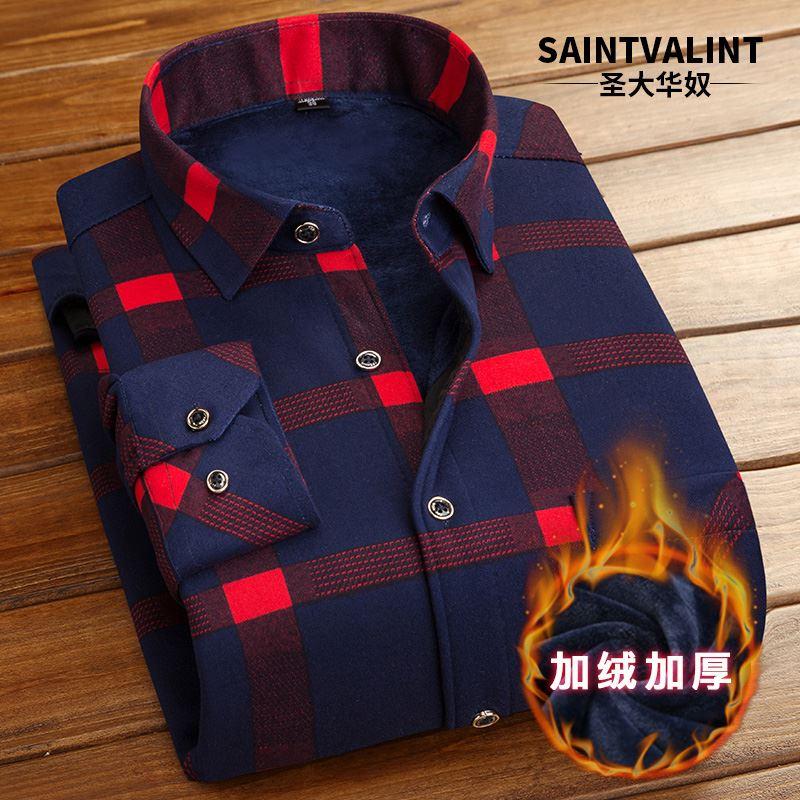 圣大华奴男士天鹅绒保暖衬衫