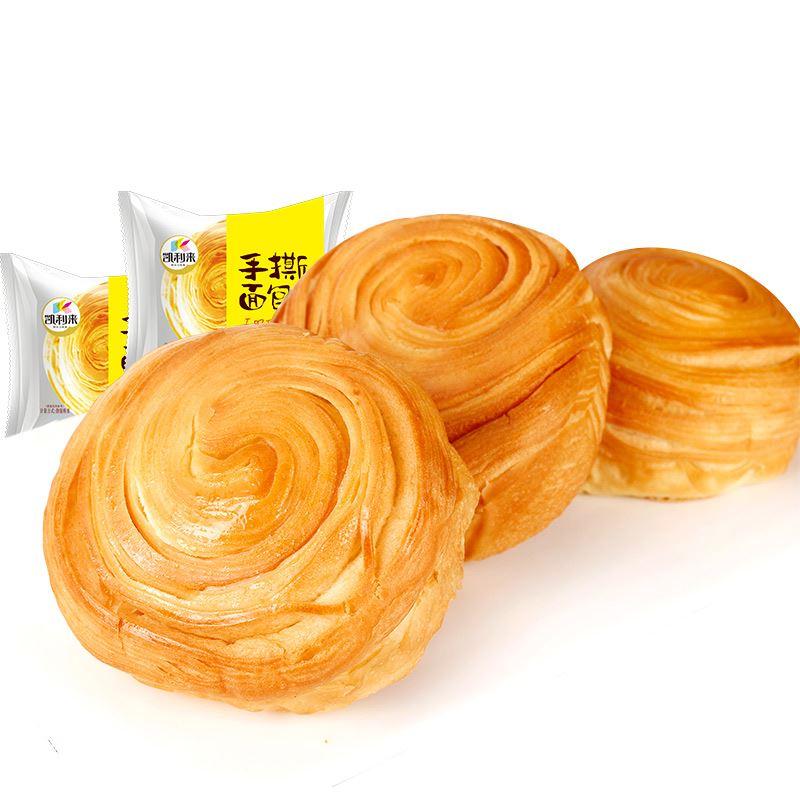 凯利来手撕面包营养早餐1000g