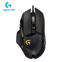 罗技 G502 有线游戏鼠标