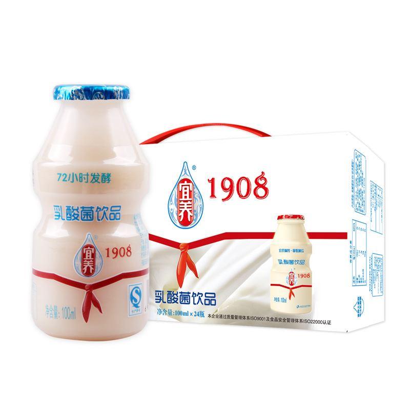 宜养乳酸菌牛奶饮品100ml*24瓶