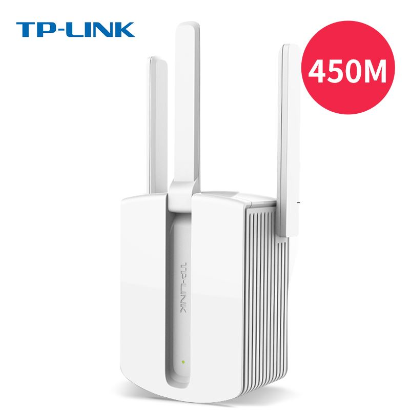 TP-LINK无线家用wifi信号扩大器