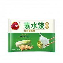 三全 素水饺 白菜豆腐口味 450g