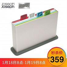 Joseph Joseph健康分类革新塑料长方形菜板