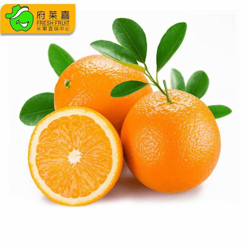 【府莱喜】赣南特产脐橙5斤