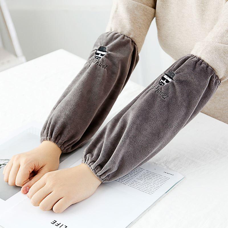 【韵之选】秋冬防污长款毛绒套袖
