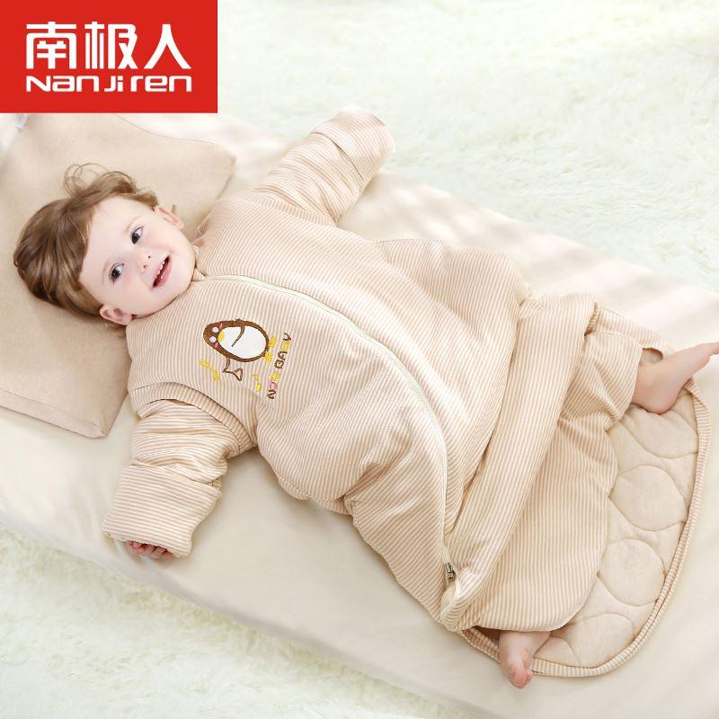 南极人冬季婴儿加厚防踢睡袋