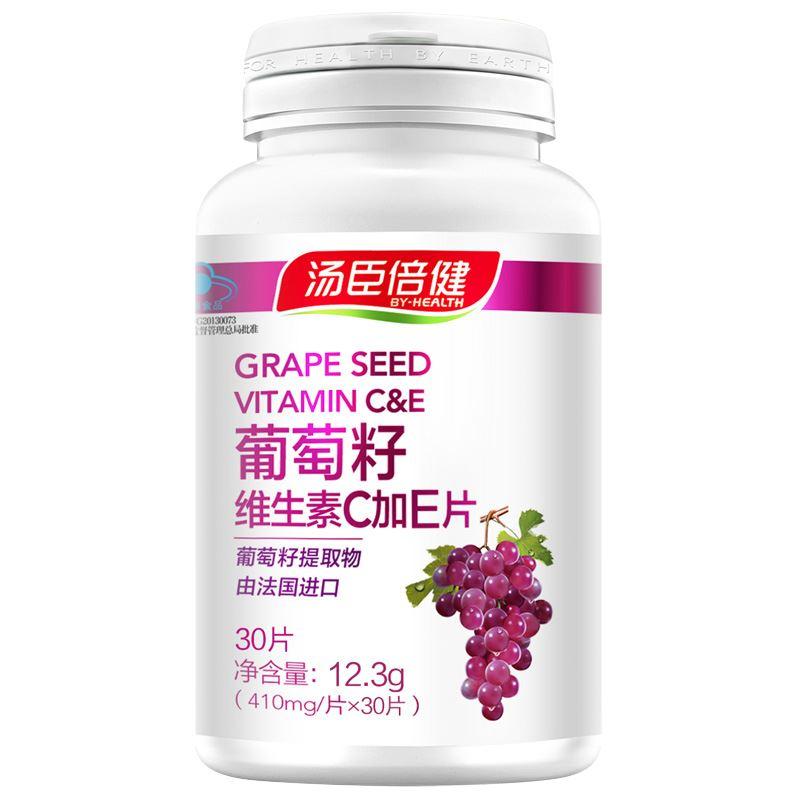 【汤臣倍健】葡萄籽维生素C+E片30片