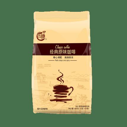 古港50条即饮原味三合一咖啡