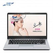 华硕灵耀S4000UA 14英寸笔记本电脑