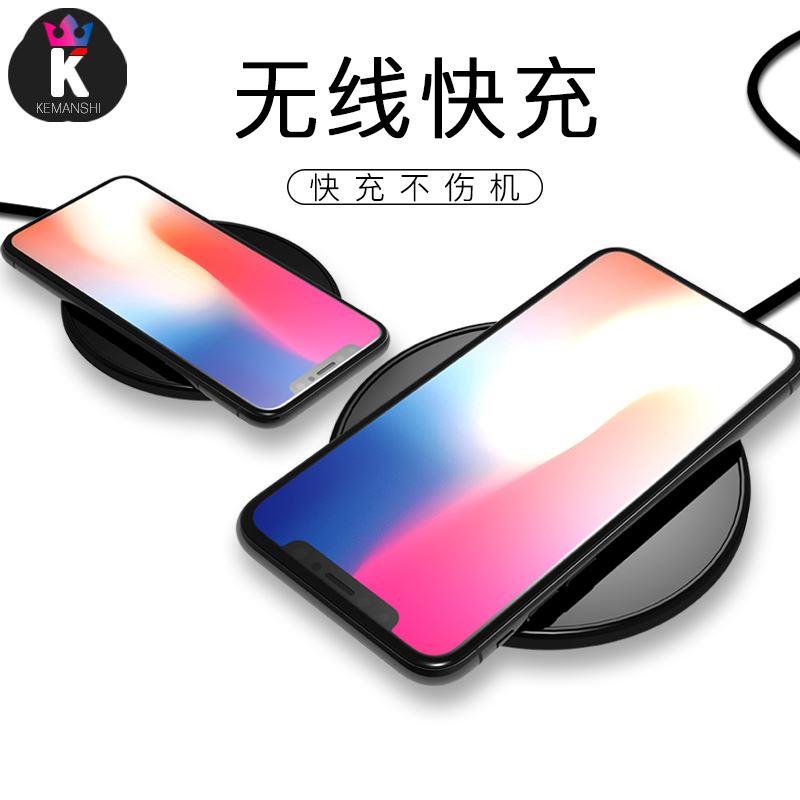 iphonex苹果8无线充电器