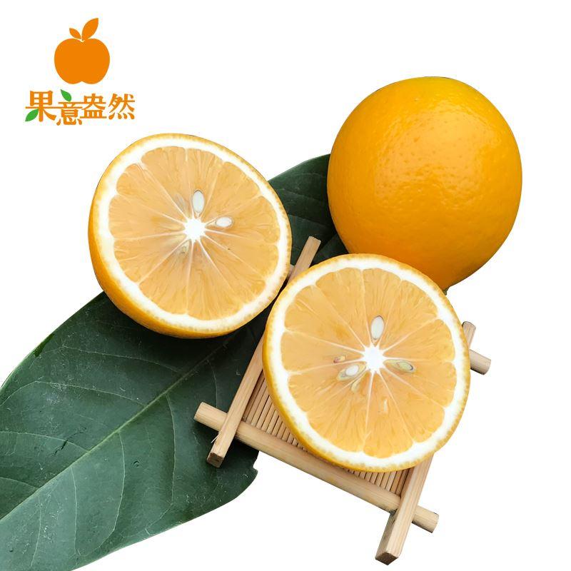 万州黄柠檬特级大果8斤装