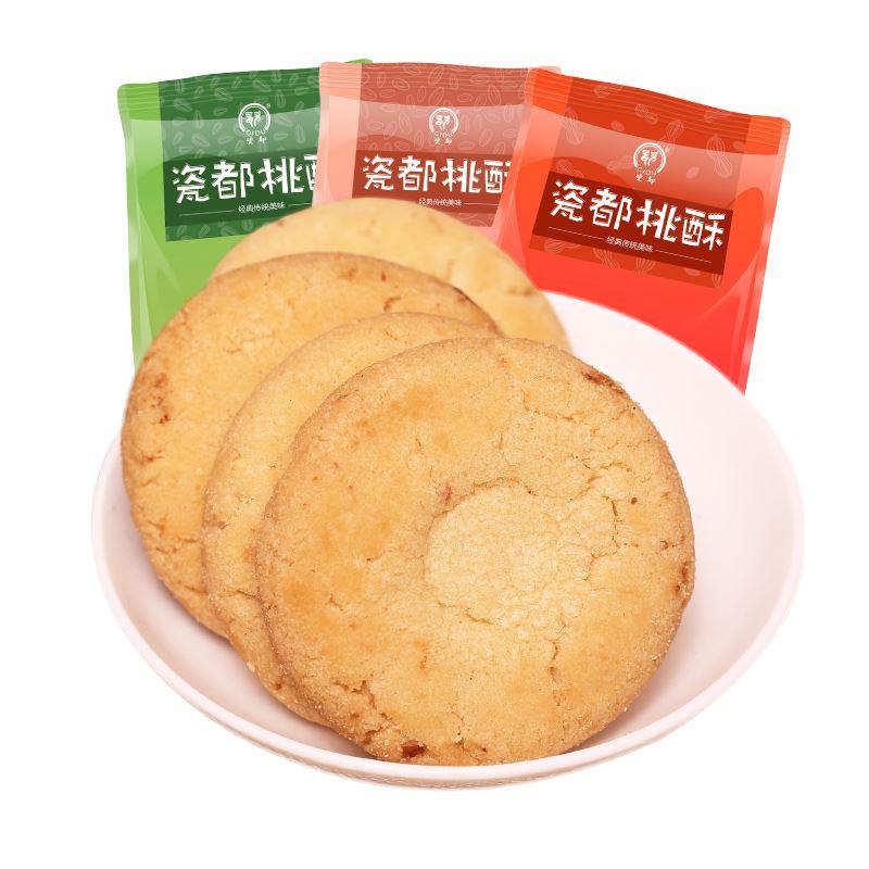 瓷都乐平桃酥零食小吃400g*3袋