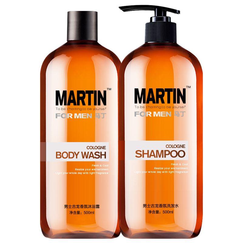 马丁男士洗发水沐浴露套装