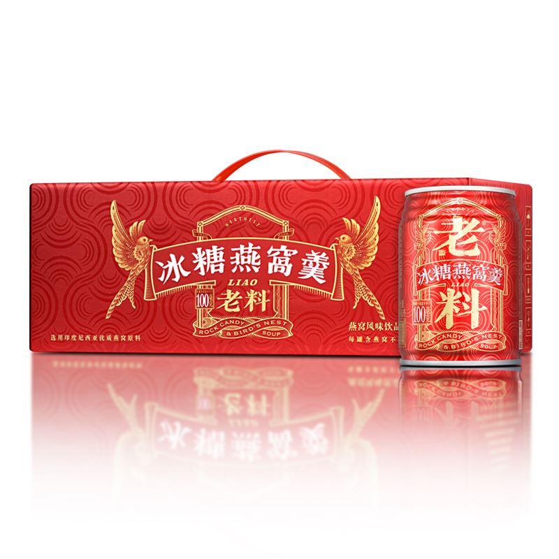 【刘涛代言】老料燕窝羹礼盒装6罐