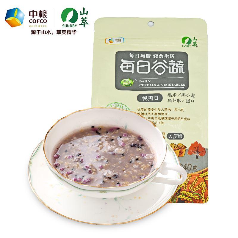 中粮每日谷蔬早餐粥