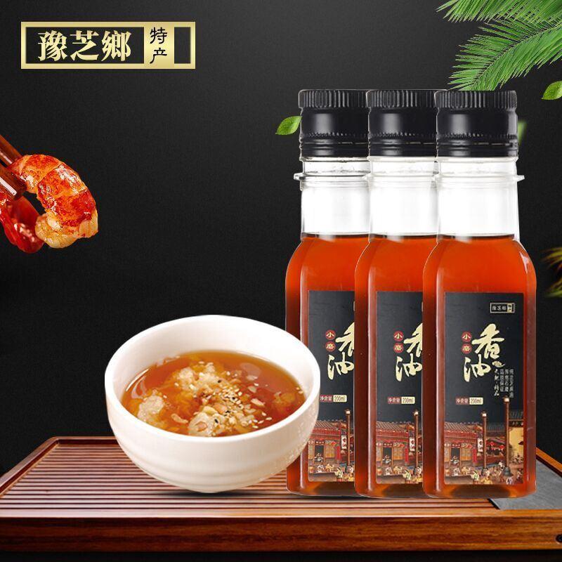 豫芝香白芝麻香油食用油150ml*3瓶