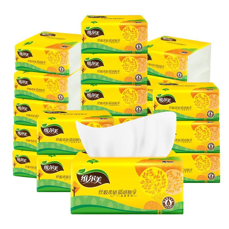 维尔美抽纸整箱24包家庭装