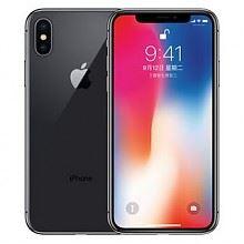 新低:iPhone X 智能手机 64GB