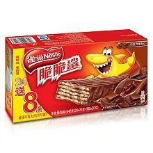雀巢 脆脆鲨 巧克力味威化饼 32条